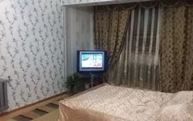 1-комнатная квартира, 36 м², 5/5 этаж посуточно, Казыбек би 142 — 50 лет Октября за 4 000 〒 в Таразе