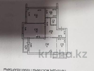3-комнатная квартира, 100 м², 6/25 этаж, Абиша Кекилбаева 264/6 за 48.5 млн 〒 в Алматы, Бостандыкский р-н — фото 3