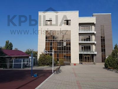 Здание, Бегалина площадью 2500 м² за 4 500 〒 в Алматы, Медеуский р-н — фото 2