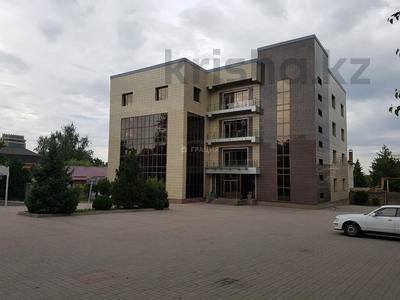 Здание, Бегалина площадью 2500 м² за 4 500 〒 в Алматы, Медеуский р-н