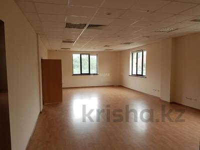 Здание, Бегалина площадью 2500 м² за 4 500 〒 в Алматы, Медеуский р-н — фото 11