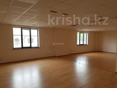 Здание, Бегалина площадью 2500 м² за 4 500 〒 в Алматы, Медеуский р-н — фото 15
