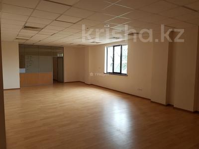Здание, Бегалина площадью 2500 м² за 4 500 〒 в Алматы, Медеуский р-н — фото 19