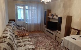 3-комнатная квартира, 67 м², 5/5 этаж, Уральская 2 — Мауленова за 13.3 млн 〒 в Костанае