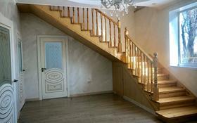 5-комнатный дом, 150 м², 6 сот., Талгар Аманкелди 112 — Момушулы за 25 млн 〒