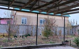 3-комнатный дом, 75 м², 16 сот., Азирбаева 144 за 10.5 млн 〒 в Узынагаш