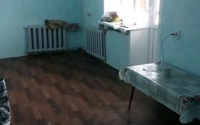 1 комната, 16 м², Серикбаева 1 за 35 000 〒 в Усть-Каменогорске