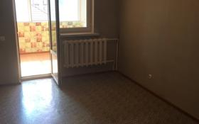 2-комнатная квартира, 52.1 м², 5/5 этаж, мкр Аксай-1А 10а за 19.8 млн 〒 в Алматы, Ауэзовский р-н