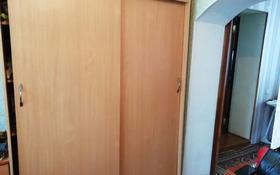 4-комнатный дом, 70 м², улица Сейфуллина за 7.5 млн 〒 в Семее