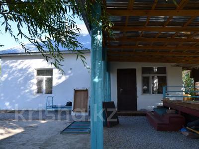 Участок 29 га, Кызылорда за 27 млн 〒 — фото 11