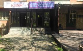 Помещение площадью 40.7 м², Жандосова — Ауэзова за 41 млн 〒 в Алматы, Бостандыкский р-н