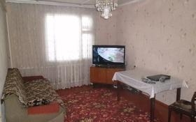 6-комнатный дом, 107 м², 10 сот., Жансугурова 53 — Толе би за 4 млн 〒 в Каратау