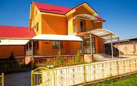 6-комнатный дом посуточно, 600 м², 75 сот., 38 км за 40 000 〒 в Алматы