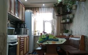 3-комнатная квартира, 56.1 м², 1/2 этаж, Илиньнка советский кошеси 38патер 38патер за 9 млн 〒 в Караоткеле