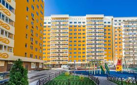 Помещение площадью 90 м², улица Егизбаева — улица Сатпаева за 600 000 〒 в Алматы, Бостандыкский р-н