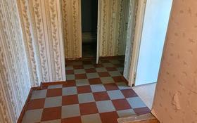 2-комнатная квартира, 60 м², 2/5 этаж помесячно, Казыбек би 26 за 70 000 〒 в Усть-Каменогорске