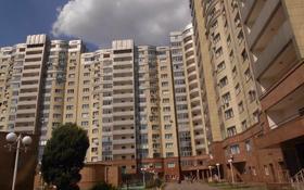 Парковочное место за ~ 1.3 млн 〒 в Алматы
