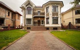 5-комнатный дом, 448 м², 8 сот., Шаляпина — Байкена Ашимова за 170 млн 〒 в Алматы