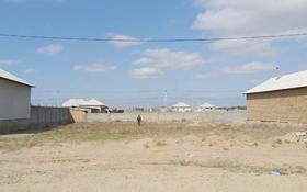 Участок 10 соток, Қобыз кошеси 56 за 5.7 млн 〒 в Туркестане