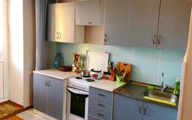 2-комнатная квартира, 46 м², 4/5 этаж, ул. Лесная Поляна за 12.3 млн 〒 в Косшы