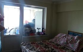 4-комнатная квартира, 90 м², 4/5 этаж, Рыскулова за 12 млн 〒 в Талгаре