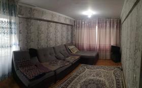 3-комнатная квартира, 59 м², 1/5 этаж, Добролюбова 43 за 13.1 млн 〒 в Усть-Каменогорске