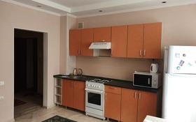 1-комнатная квартира, 47 м², 2/9 этаж, Куйши Дина за 15.7 млн 〒 в Нур-Султане (Астана), Алматы р-н