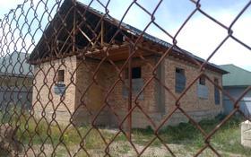 4-комнатный дом, 140 м², 4 сот., Боктер 78 за 7.5 млн 〒 в Каскелене