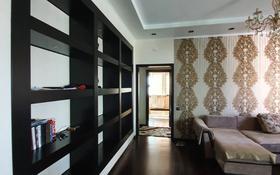 3-комнатная квартира, 100 м², 11/17 этаж помесячно, Абая 150/230 за 270 000 〒 в Алматы, Бостандыкский р-н