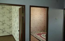 3-комнатная квартира, 72 м², 1 этаж, Коркыт ата 140 за 9 млн 〒 в