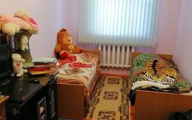 6-комнатный дом, 130 м², 6.5 сот., Мкр. Шанхай 71 — Кешимбай за 15 млн 〒 в