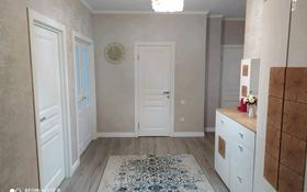 2-комнатная квартира, 75 м², 9/9 этаж, Алтынсарина за 18.5 млн 〒 в Костанае