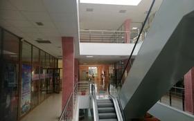 Здание, площадью 3600 м², 12 микр 1 за 450 млн 〒 в Актобе