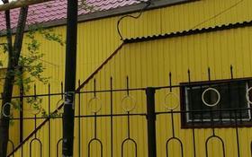 Помещение площадью 140 м², Маметова 50/2 — Проспект за 250 000 〒 в Уральске