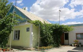6-комнатный дом, 118 м², 6 сот., Молдагулова 26 за 12.5 млн 〒 в Жезказгане