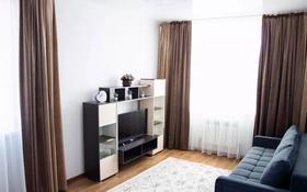 2-комнатная квартира, 53 м², 2/2 этаж посуточно, Биржан Сала 125 — Ж.Жабаева за 15 000 〒 в Талдыкоргане