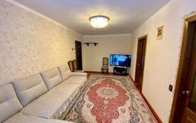 4-комнатная квартира, 62 м², 1/5 этаж, улица Валиханова за 18.3 млн 〒 в Петропавловске