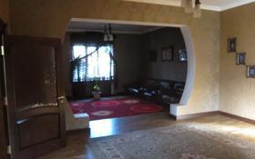 7-комнатный дом, 535.1 м², 0.2247 сот., 3-й переулок барбюса 6 за ~ 64.6 млн 〒 в Таразе