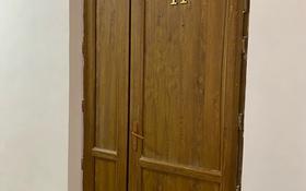 Офис площадью 45 м², Пушкина 90 — Койгелды за 70 000 〒 в Таразе