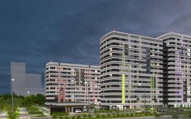 4-комнатная квартира, 122.57 м², Туран 50 за ~ 38.6 млн 〒 в Нур-Султане (Астана), Сарыарка р-н