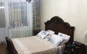 3-комнатная квартира, 68 м², 2/9 этаж, 5 микрорайон 8 за ~ 23 млн 〒 в Аксае