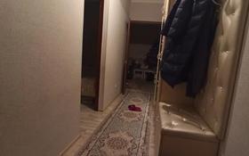 2-комнатная квартира, 56 м², 1/5 этаж, Кудайбердыулы 29/1 за 20.3 млн 〒 в Нур-Султане (Астана), Алматы р-н