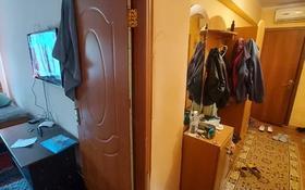 2-комнатная квартира, 56 м², 1/5 этаж, 4 мкр за 11 млн 〒 в Капчагае