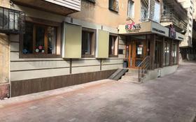 Помещение за 350 000 〒 в Алматы, Медеуский р-н