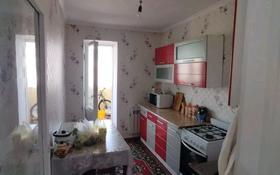 2-комнатная квартира, 58 м², 5/5 этаж, Мушелтой за 12.2 млн 〒 в Талдыкоргане