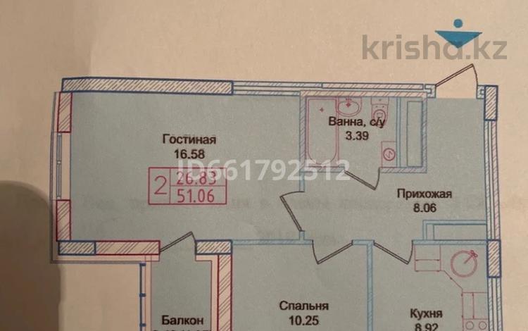 2-комнатная квартира, 51.06 м², 16/18 этаж, А-62 за 17 млн 〒 в Нур-Султане (Астана)