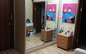 2-комнатная квартира, 60 м², 8/12 этаж, Сыганак 18 за 28.8 млн 〒 в Нур-Султане (Астана), Есиль р-н