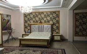 5-комнатный дом помесячно, 420 м², мкр Нур Алатау за 500 000 〒 в Алматы, Бостандыкский р-н