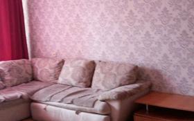 2-комнатная квартира, 60 м² посуточно, проспект Евразия 51 за 6 000 〒 в Уральске