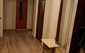 3-комнатная квартира, 65 м², 4/10 этаж помесячно, Днепропетровская 84 за 85 000 〒 в Павлодаре